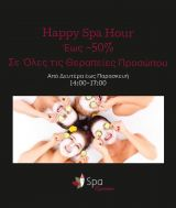 Happy Spa Hour
